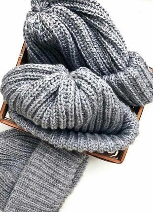 Теплая серая шапка с двойным отворотом нрвая в упаковке шерсть