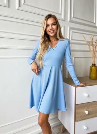 Голубое платье рубчик