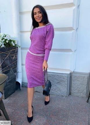 Женский костюм (кофта и юбка)