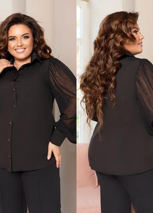 Блуза с рукавами из лёгкого шифона