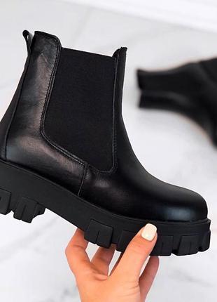 Челси ботинки натуральная кожа распродажа