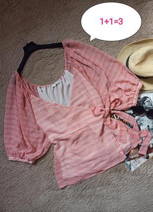 Шикарная блузка на запах с поясом и объёмными рукавами/блуза/кофточка