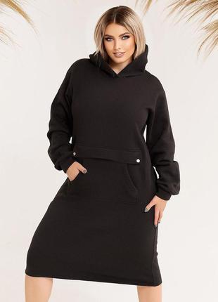 Чёрное тёплое платье флис