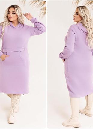 Фиолетовое платье флис
