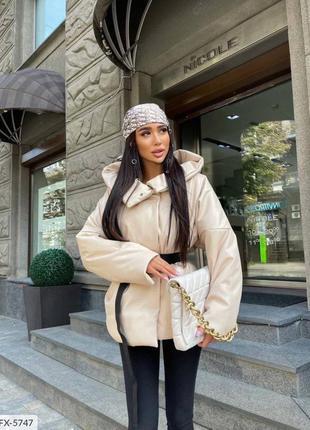 Теплая куртка , бежевая куртка , куртка 44 размер