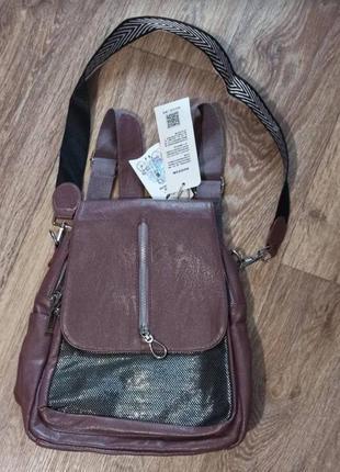 Рюкзак женский бордового цвета