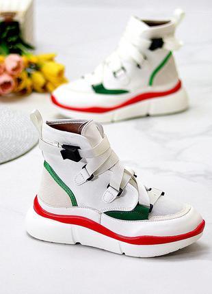 Женские демисезонные спортивные ботиночки