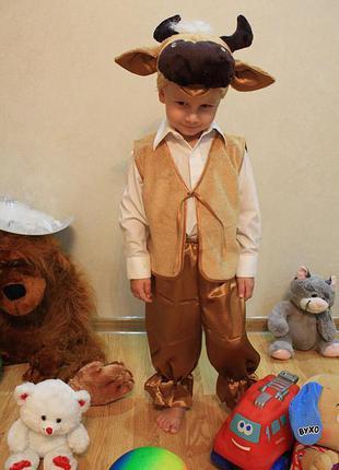 Новогодний детский костюм бычок бык теленок коровка