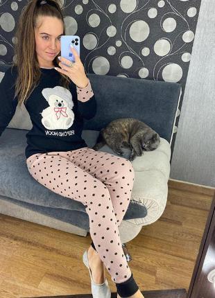 Пижама женская с штанами