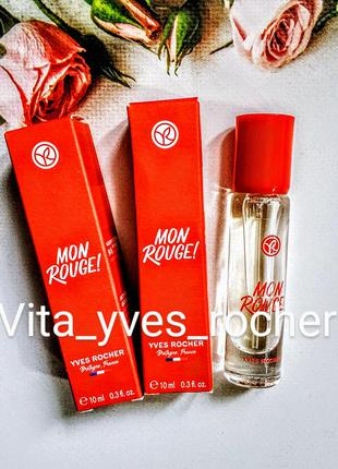 Новинка! 🌷жіноча парфумована вода mon rouge! yves saint ив роше