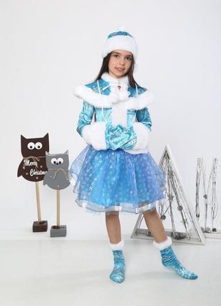 Роскошный новогодний костюм для девочки снегурочка премиум качество!