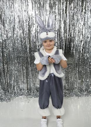Детский костюм зайка зайчик серый жилетка штаники шапка лапки