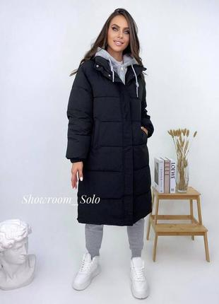 New🍁new🍁new🍁 куртка (капюшон съёмный)