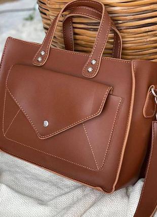 Классна вместительная коричневая сумка