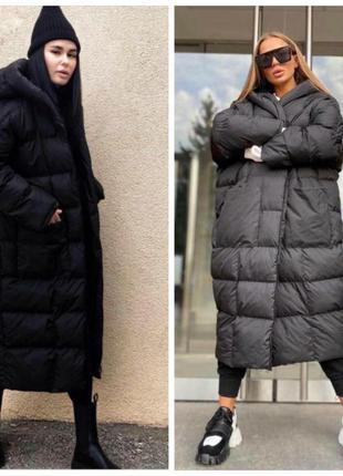 Зимняя объёмная куртка