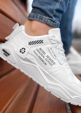Кросівки підліток 😍