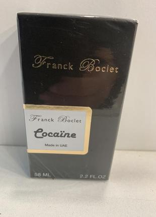 Cocaine, 58ml