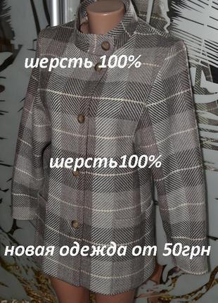Пальто шерсть полупальто с накладными карманами в клетку