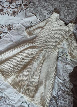 Сукня молодіжна