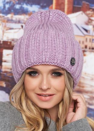 Вязаная тёплая шапка бини  лиловая с отворотом и люрексом