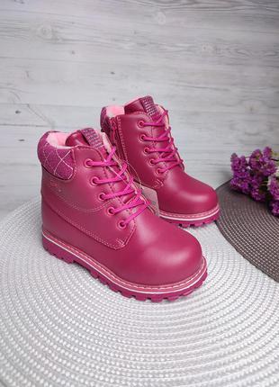 Ботинки на девочку зимние уценка