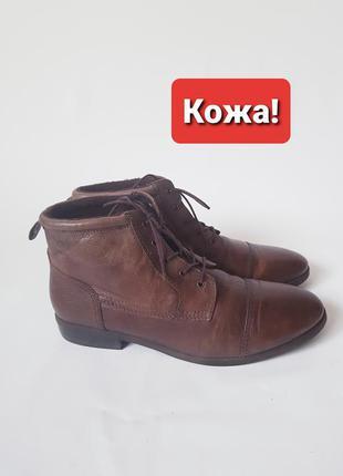 Кожаные ботинки на нищком ходу со шнуровкой 5th avenue 41