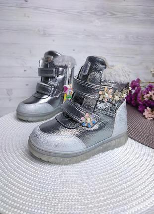 Ботинки для девочек зимние уценка