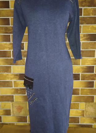 Шикарное платье 50 52 54