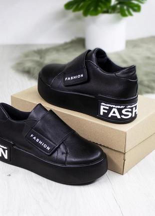 Чёрные деми туфли эко кожа