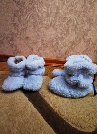 Тёплые махровые комнатные сапожки, тапочки, ботики