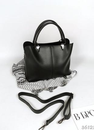 Класична сумка на три відділення