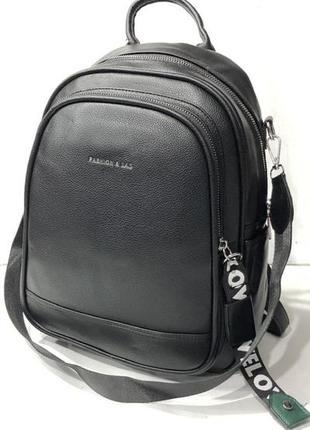 Рюкзак сумка женская из экокожи городской