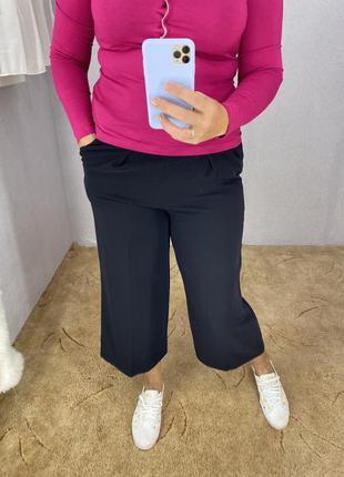 Стильные кюлоты штаны брюки