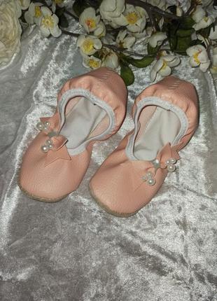 Нюдовые чешки балетки с жемчугом, размеры от 14см до 30см