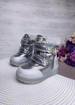 Ботинки зимние для девочек детская обувь на зиму