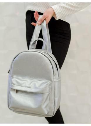 Акція останній рюкзак жіночий срібний женский серебряный