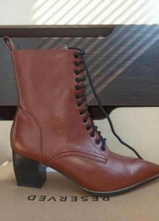 Ботинки кожаные деми со шнуровкой