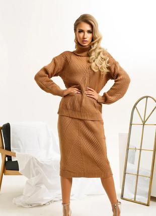 Костюм женский вязаный юбка и кофта