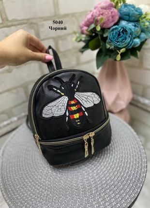 Новый милый маленький рюкзак