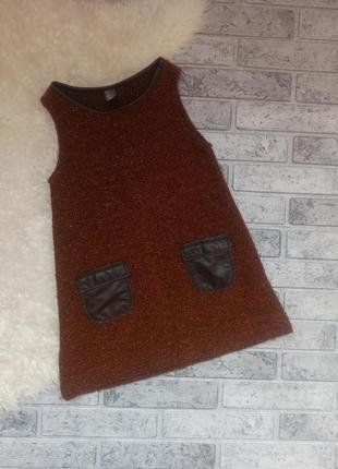 Сарафан з кожзам карманами