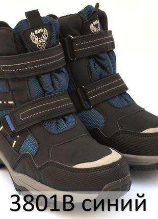 Зимние термо ботинки дутики хлопчика мальчика овчине 3601д том м р.34-39