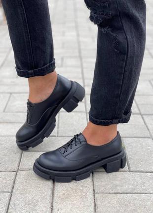 Туфли броги lora кожа