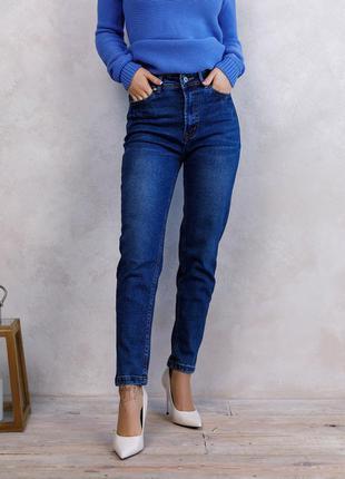 Зауженные синие мом-джинс на флисе magnet