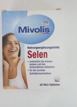 Mivolis витамины селен