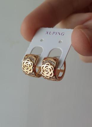 Серьги, сережки - кольца, конго - ажурные, медзолото, позолота xuping