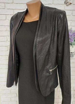Красивый стильный пиджак под кожу р.м