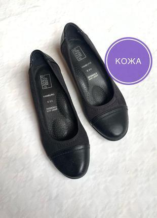Немецкий бренд кожа оптические туфли