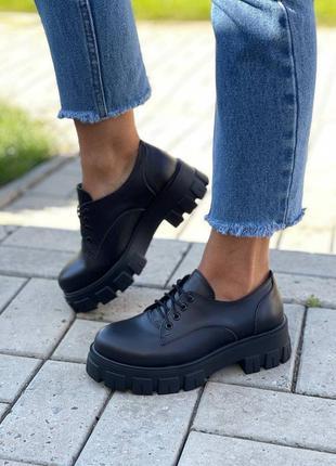 Туфли броги tyle кожа