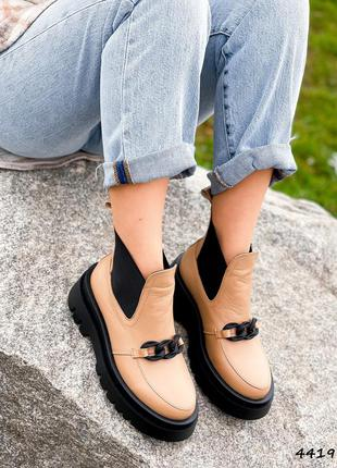 Бежевые с черным демисезонные кожаные ботинки