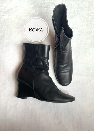 Кожаные ботильоны женские ботинки
